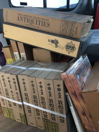 大垣市で買取した本