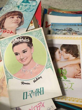 千種区で買取した昭和30年代の映画パンフレット