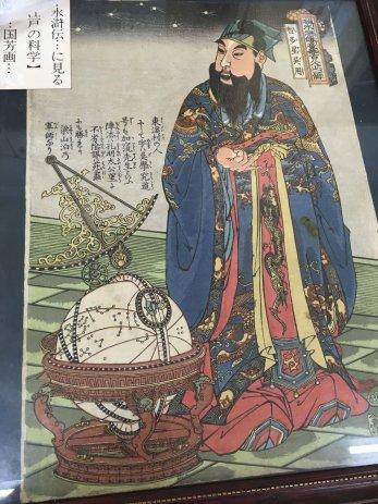 浜松市で買取した国芳の木版画