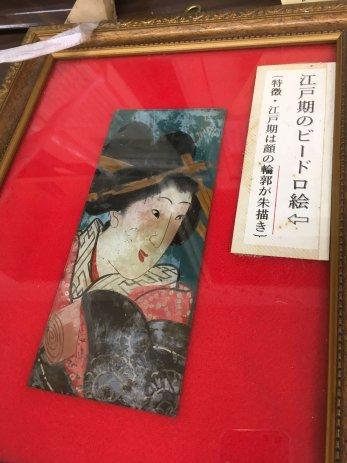 浜松市で買取した江戸期のビードロ絵