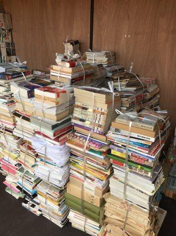 中津川市で買取した本