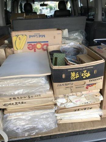 名古屋市瑞穂区で画仙紙、硯、墨などを買取しました。