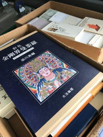 鈴鹿市で買取した本