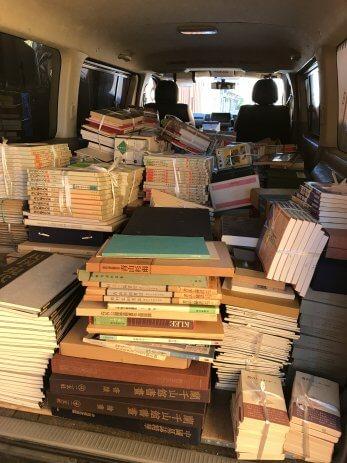 港区で買取した書道本