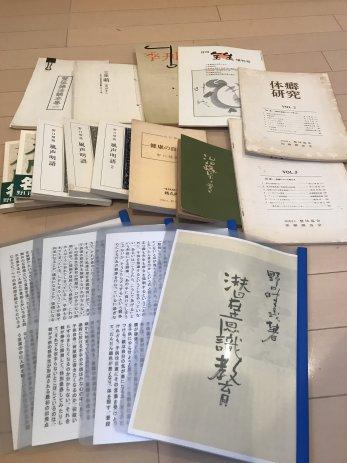 愛知県一宮市で野口晴哉著作全集全10巻ほか、野口晴哉著作本などを買取しました。