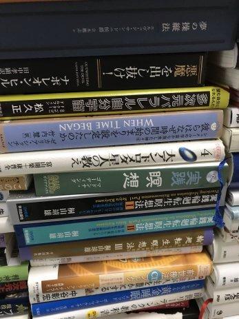 滋賀県で買取した本