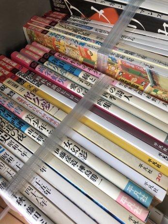 福井県で買取した本
