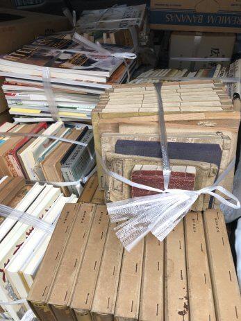 滋賀県草津市で買取した本