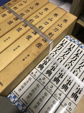 兵庫県で買取した本