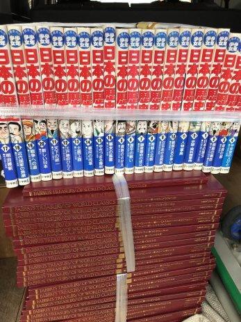 恵那市で買取した本