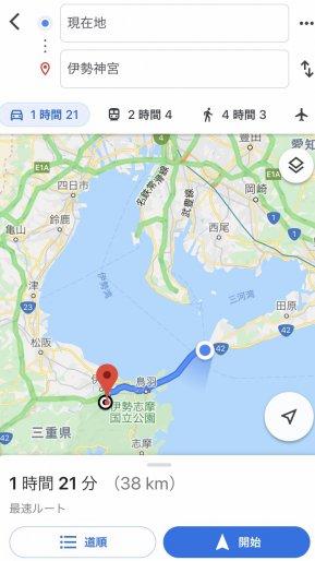 三重県伊勢市で中国や朝鮮に関する専門書、全集などの大量買取。(下見)