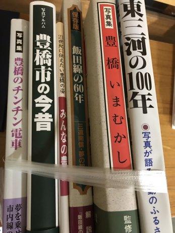 京都書院発行のアートランダムなどを買取しました。【愛知県豊橋市】