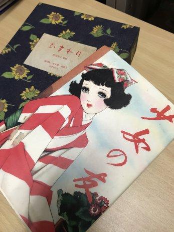 大阪府で買取した本