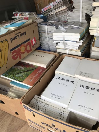 兵庫県で買取した仏書