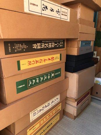 限定木版画や大型美術本を買取しました。【三重県伊賀市】一回目