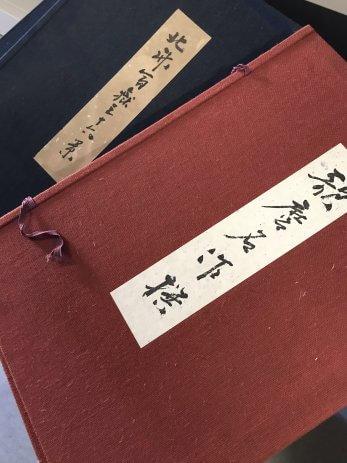 悠々堂出版「歌麿名作撰」「北斎富嶽三十六景」を買取しました。【愛知県小牧市】