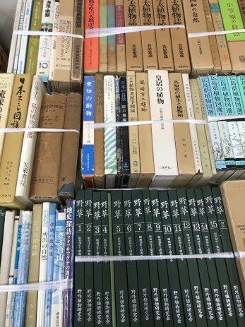 日本のシダ植物図鑑全8巻など、植物関係の専門書を大量に買取しました。【愛知県稲沢市】