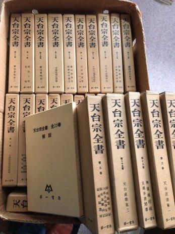 仏教、キリスト教、神道など宗教本の買取