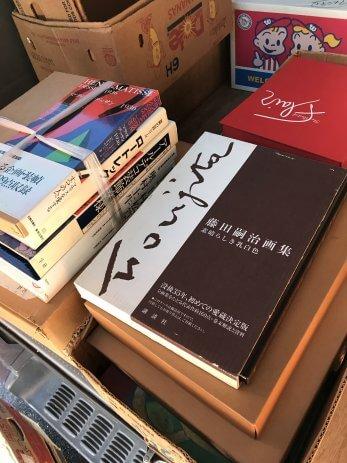 西区で買取した本