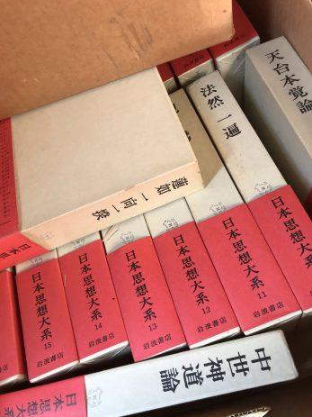 日本思想大系全67巻などを買取しました。【名古屋市西区】