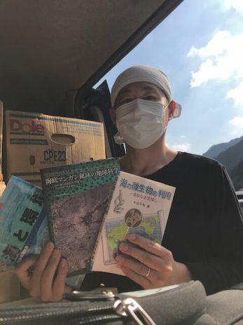 高知県にある大学で地質学や生物学の専門書を買取しました。