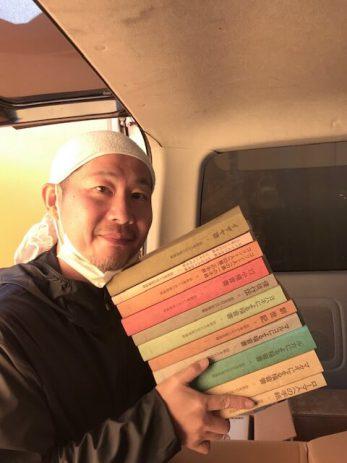 説教者のための聖書講解などキリスト教の専門書を買取しました。【名古屋市熱田区】