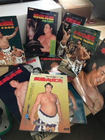 相撲雑誌を買取しました。【滋賀県守山市】