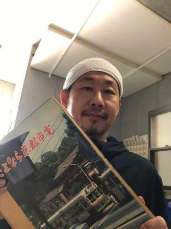 京都市交通局さよなら京都市電などを買取しました。【福井県福井市】
