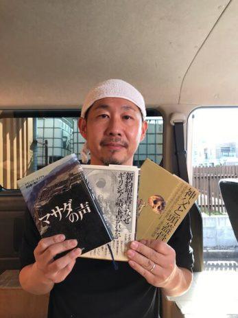 早川書房-神父と頭蓋骨など、キリスト教やユダヤ教などの宗教本を買取しました。【名古屋市昭和区】