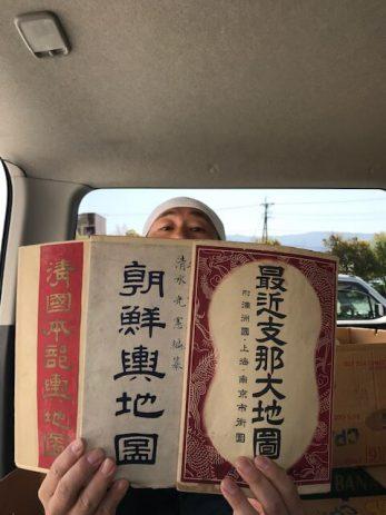 朝鮮輿地図、ハルビン市街全図、清国本部輿地図、植物図鑑、仏教美術などの専門書を買取しました。【三重県伊賀市】
