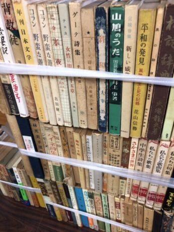 飯田市で買取した本