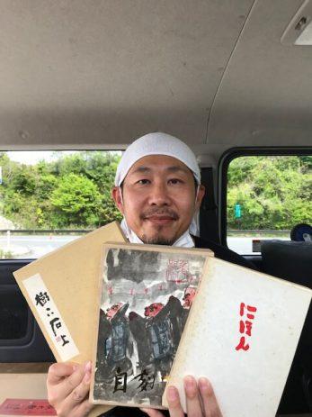 中国の博物館や大正名器鑑など大型美術本を買取しました。【滋賀県大津市】