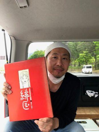 戦前発行の新青年や初版本、佐伯俊男彩色画集「緋匡」あかいはこなどを買取しました。【滋賀県大津市】