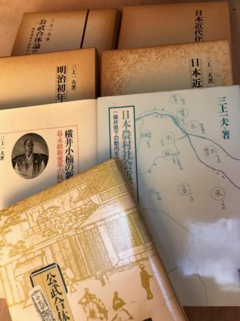 福井市で買取した本