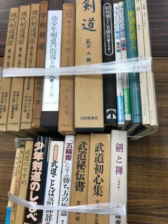 津島市で買取した本
