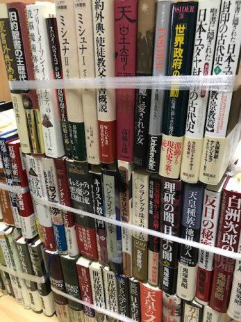 亀山市で買取した本