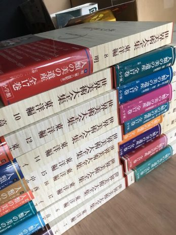 世界美術大全集東洋編全17巻