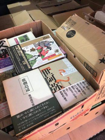 岩倉市で買取した本