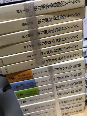 伊賀市で買取した本