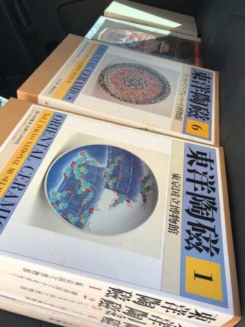 買取した東洋陶磁全12巻
